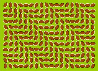 Ilusão de Ótica - Figura se Mechendo